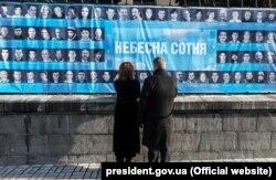Мемориал погибшим на Евромайдане