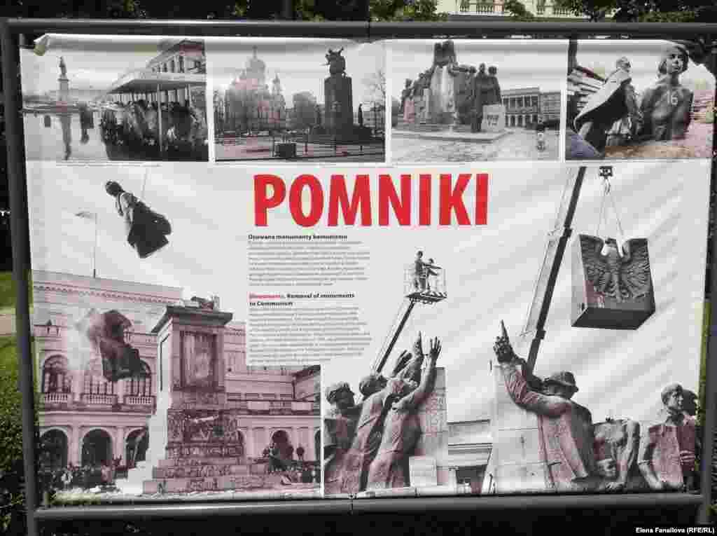Демонтаж советского мира