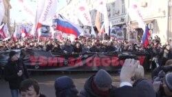 Многотысячное шествие в память о Борисе Немцове