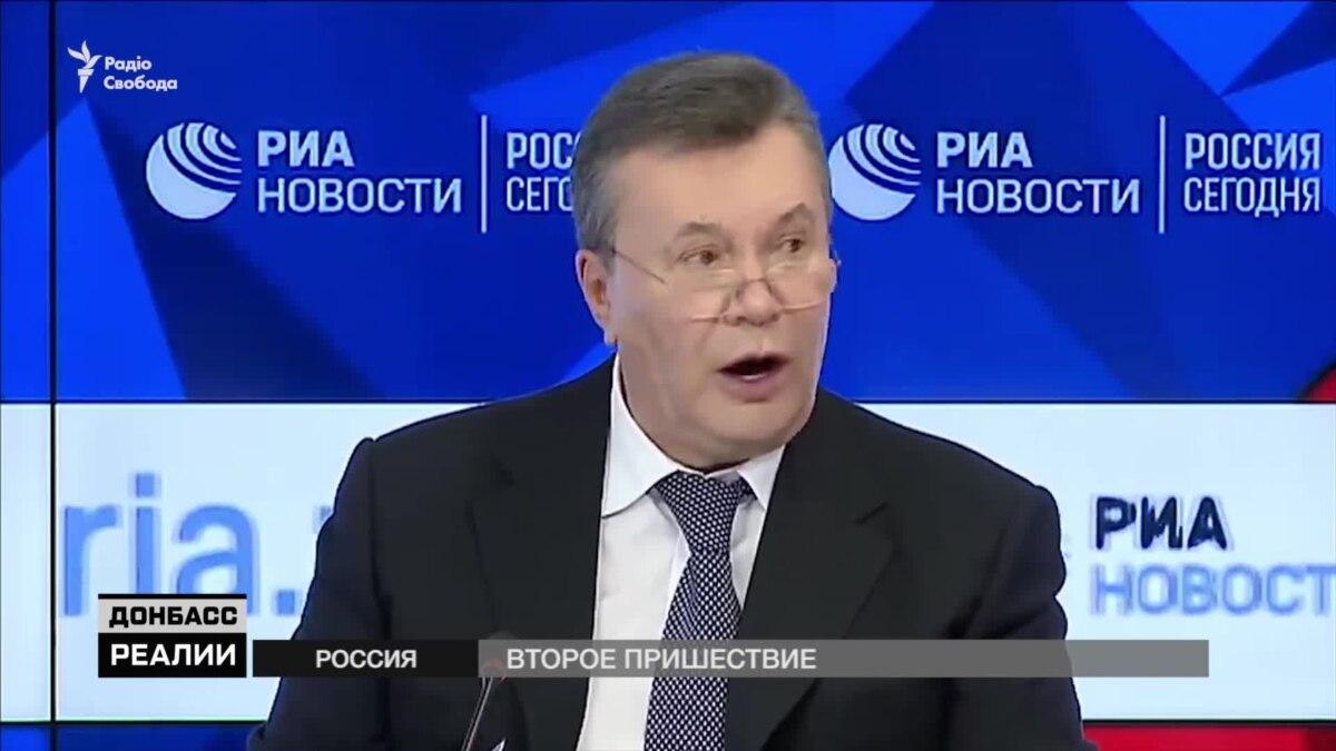 Янукович возвращается на Донбасс?