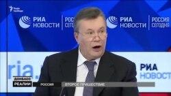 Янукович повертається на Донбас?