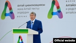Kyrgyz President Almazbek Atambaev made his remarks at a conference in Bishkek on July 20.