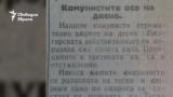 Zemedelsko Zname Newspaper, 23.02.1922