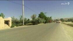 پر لوګر - کابل سړک امنیتي ستونزې زیاتې شوې دي