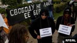 Одна из акций анархистов в Москве