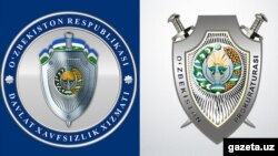 Логотипы Службы государственной безопасности и Генпрокуратуры Узбекистана.