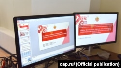Проект подпрограммы развития чувашского языка