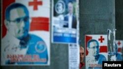 Afișe electorale la Tbilisi, 7 octombrie 2016