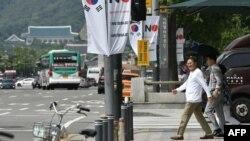 Оңтүстік Корея. Көрнекі сурет.