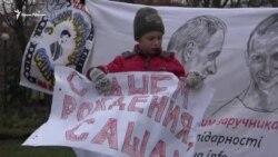 В Киеве отметили День рождения крымчанина Александра Кольченко (видео)