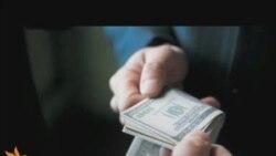 Борьбу с коррупцией выставили на конкурс