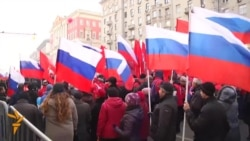 Moscow Marches Mark Unity Day