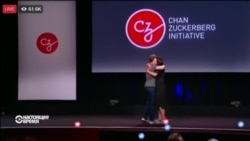 Марк Цукерберг пожертвует три миллиарда долларов на борьбу с болезнями