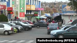 Ринок міста Бахмут Донецької області