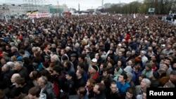 Мітинг на Болотній площі у Москві, 6 травня 2013 року