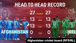 بازی امروز کریکت میان تیمهای افغانستان و ایرلند