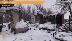 Поселок Пески. 20 января 2015 года
