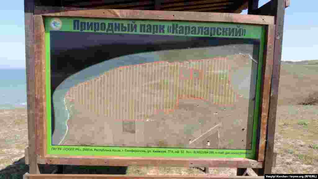 Караларський природний парк – це унікальний природний заказник, на території якого росте понад 260 видів рослин, 29 із них – занесені до Червоної книги України