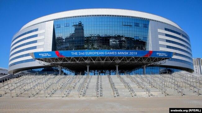 «Минск-Арена»