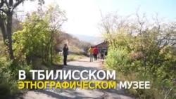 Костаоба в окрестностях Тбилиси
