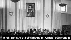 Фотогалерея старих світлин: перший рік незалежності Ізраїлю (до 70-річного ювілею)