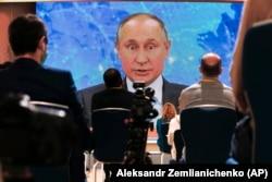 Владимир Путин на итоговой пресс-конференции. 17 декабря 2020 года
