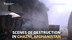 Ghazni Scarred By Taliban Attacks
