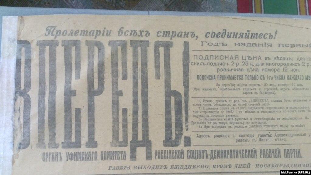 Подать объявление в газету вперед объявления от частных лиц по республики коми