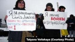 В Петербурге уволенные работники сети ресторанов Carl's Jr проводят пикет в защиту своих прав, 7 февраля 2015 г.