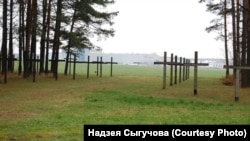 Crosses mark the site of a mass grave in Kurapaty. (file photo)