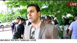Դատավորը դահլիճից հեռացրեց Ժիրայր Սեֆիլյանին ու Ներսես Պողոսյանին