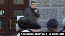 Александр Золотарев