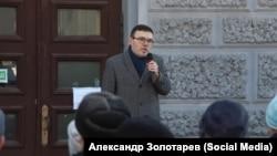 Александр Золотарев. Архивное фото