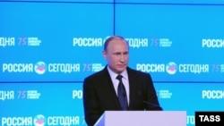 Fotgrafi arkivi e Presidentit rus, Vladimir Putin