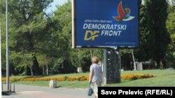 Изборна кампања