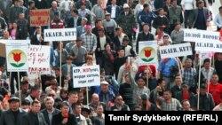 24-март, 2005-жыл. Бишкек
