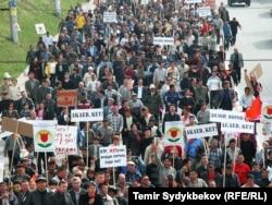 Марш у Бішкеку, 24 березня 2005 року
