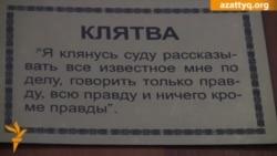 Ерғалиева жаңа журнал шығармақ