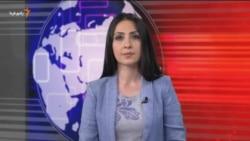 صبحانه با خبر ۱۱ مهر