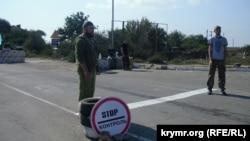 Активисты блокады