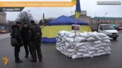 У центрі Харкова активісти спорудили блокпост