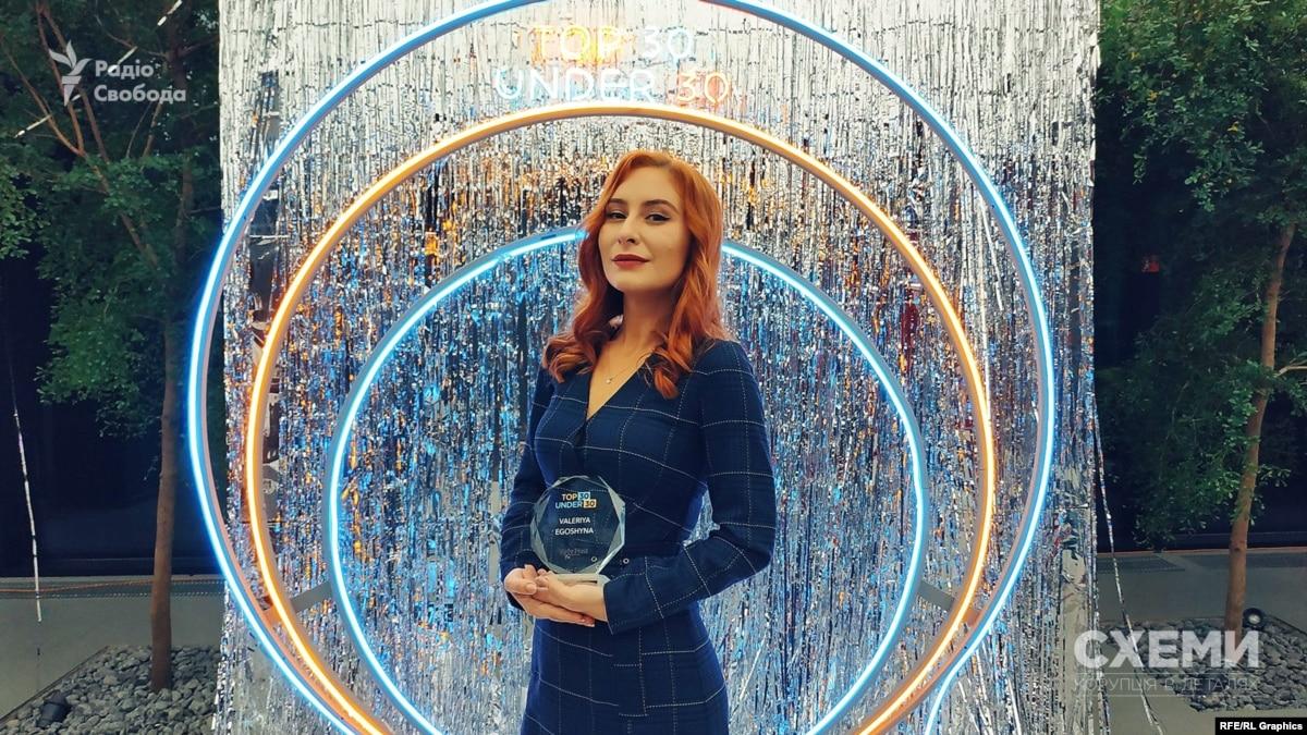 Журналистка «Схем» Валерия Єгошина получила награду «Top 30 Under 30» от издания «Kyiv Post»