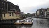 La Amsterdam