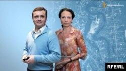 Сергій Льовочкін та його сестра Юлія