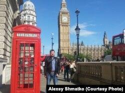 Алексей Шматко в Лондоне