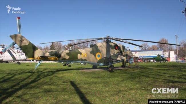 Вертоліт типу Мі