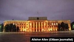 Здание правительства Кыргызстана
