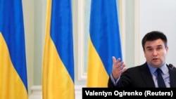 Міністр закордонних справ України ПавлоКлімкін