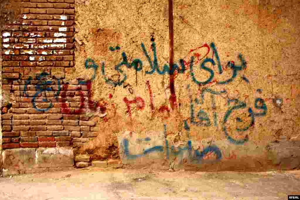In Qazvin, between Zanjan and Tehran, graffiti urges Iranians to pray for the return of the 12th Imam, the Mahdi.