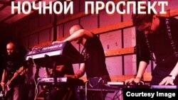 """""""Ночной проспект"""". Фрагмент концертного плаката"""